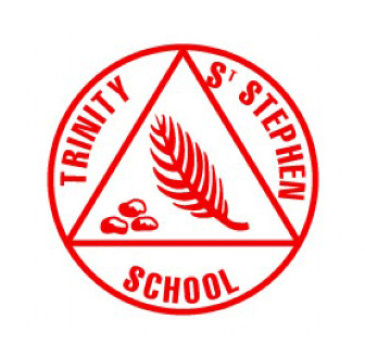 Trinity St Stephen Church of England (Voluntary Aided) First School